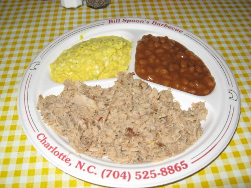 Small barbecue plate with beans